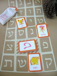 Tam2311 - Hand printed animals playing cards, for children... Hebrew ABC letters