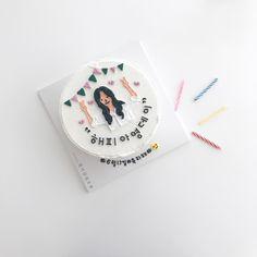 Cake Recipes For Kids, Cake Mix Recipes, Pretty Birthday Cakes, Pretty Cakes, Cupcakes, Cupcake Cakes, Cake Pops, Bts Cake, Birtday Cake