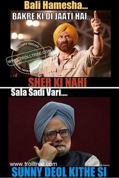 Cfbddbccccdd Punjabi Quotes Hindi Quotes Jpg