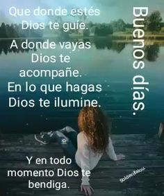 Good Morning Funny, Good Morning Messages, Good Morning Greetings, Self Love Quotes, Me Quotes, Funny Quotes, Condolence Messages, Spanish Inspirational Quotes, Animated Heart
