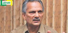 नेपाल के पूर्व प्रधानमंत्री बाबूराम भट्टराई ने बनाई नई पार्टी 'न्यू फोर्स नेपाल' http://www.haribhoomi.com/news/world/asia/baburam-bhattarai-formed-a-new-party/36417.html