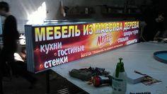 Рекламный короб цена разумная, короб для светодиодной ленты купить. Рекламно-производственная компания A Group   Рекламно-производственная компания A Group https://xn--80aaaaxe4aikcc8ad2b1n.com/ https://xn--80aaaaxe4aikcc8ad2b1n.com/produkcziya/svetovyie-koroba  info@agroup.ru #рекламныйкороб #вывескасветовойкороб #световойкоробизготовление #световойкоробизготовлениецена #ценасветовой #световойпанель #световыекороба #световойкороб #световойкоробмосква #световойкоробстоимость…