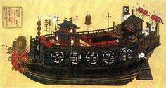 Japanese sixteenth century Atakebune coastal naval war vessel