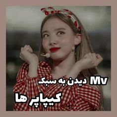 Funny Minion Videos, Cool Music Videos, Feel Good Videos, Cute Funny Baby Videos, Cute Funny Babies, Funny Videos For Kids, Cute Couple Videos, Bts Dance Practice, Black Pink Dance Practice