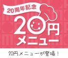 三井アウトレットパーク 横浜ベイサイド[MOP]