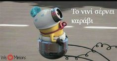 Minions, Funny Quotes, Funny Phrases, The Minions, Funny Qoutes, Minions Love, Rumi Quotes, Hilarious Quotes, Humorous Quotes
