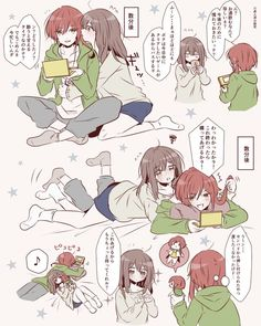 Anime Couples Drawings, Couple Drawings, Comedy Anime, Star Comics, Park Photos, Bishounen, Ensemble Stars, Light Novel, Manga