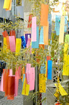 Tanabata - July 7th!!!