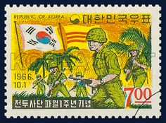 POSTAGE STAMP TO COMMEMORATE THE 1ST ANNIVERSARY OF KOREAN COMBAT TROOPS in VIETNAM, soldiers, Korea flag, jungle, commemoration, yellow, green, 1966 10 01, 전투사단 파월1주년 기념, 1966년 10월 01일, 526, 한국, 월남국기와 정글속의 국군, postage 우표