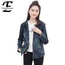 Elegdream Denim Jacket Women Coat Long Sleeve Hooded Spring Jacket Women's Clothing Tops Slim Korean Style 2017 Hot New Arrival(China (Mainland))