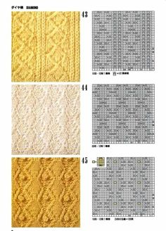 Gallery.ru / Фото #115 - N 7173 Knitting patterns book 30… - TATO4KA6