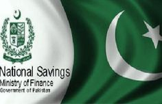 National Saving Prize Bond Draw List Result Rs. 750 -15th July 2013