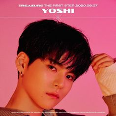TREASURE (트레저) (@yg_treasure_official) • Fotos y videos de Instagram Yg Entertainment, Teaser, Yoshi, Boy M, A$ap Rocky, Fans, Big Group, Korean Fashion Men, Chapter One