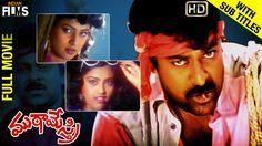 Mutamestri Telugu Full HD Movie with subtitles featuring Chiranjeevi, Meena, Roja, Brahmanandam. Music composed by Raj-Koti, exclusively on Indian Films