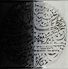 Modernist Persian Calligraphy by Reza Mafi (Iran, 1943–1982)