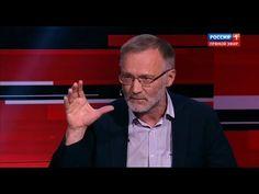 Сергей Михеев. Никаких европейских ценностей нет. Вечер с Соловьевым 10....