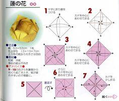 Origami Flowers: Lotus | web wanderers