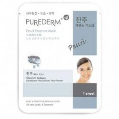 Purederm Pearl Essence Mask