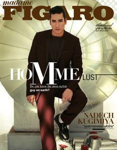 Get your digital subscription/issue of madame FIGARO Thailand-February 2014 Magazine on Magzter and enjoy reading the magazine on iPad, iPhone, Android devices and the web. Cover Male, Cover Guy, My People, Thailand, Crushes, Poster, Digital, Stylish, February