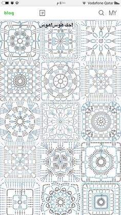 Transcendent Crochet a Solid Granny Square Ideas. Inconceivable Crochet a Solid Granny Square Ideas. Crochet Motif Patterns, Crochet Blocks, Granny Square Crochet Pattern, Crochet Diagram, Crochet Chart, Crochet Squares, Filet Crochet, Crochet Doilies, Crochet Flower