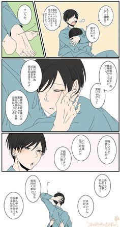 【まんが】『不眠症チョロ松の安眠剤』(むつご)
