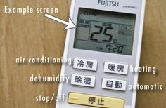 How to use an air conditioner in Japan (via SurvivingInJapan)
