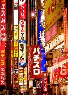 Shinjuku, Tokyo, Japan. Ill be there next year!!