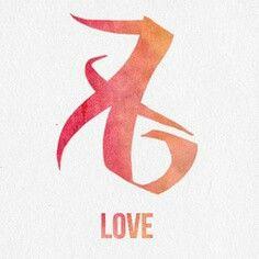 Love rune