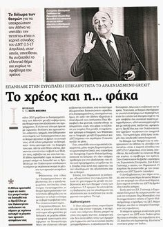 Efimerida ton Syntakton sel 39