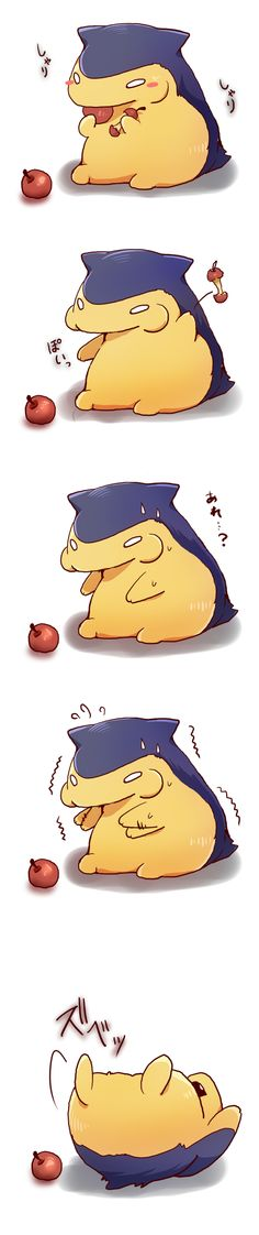 I finally found the amazing person behind the adorable pokemon panels :) Azuma Minatsu