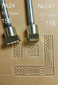 Tools for leather crafts. Stamp 24 by LeatherStampsTools on Etsy
