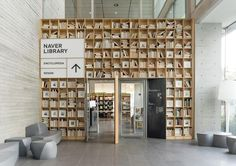 The library of NAVER, Korea's top IT company
