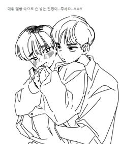 For Lee Daehwi stan/fans that like shipping him with everyone. Kaisoo, Bts Fans, Kpop Fanart, Jinyoung, Cute Couples, Baby Boy, Fan Art, Anime, Lee Daehwi
