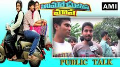 Cinema Chupistha Maava Movie Public Talk and Movie Review - Raj Tarun, A...
