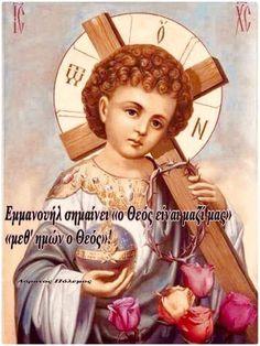 Christus Pantokrator, Jesus Quotes, Wise Words, Jesus Christ, Prayers, Princess Zelda, Faith, Fictional Characters, Icons