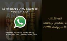الثيم الشفاف من نسخة جي بي واتساب GBWhatsApp 4.00