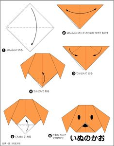 - Easy Origami For Kids Dog(face) - Easy Origami For Kids .Dog(face) - Easy Origami For Kids . Chat Origami, Instruções Origami, Origami Ball, Origami Fish, Origami Folding, Paper Crafts Origami, Hanging Origami, Origami Bookmark, Origami Instructions For Kids