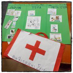 Η ΜΕΓΑΛΗ ΠΟΛΙΤΕΙΑ ΤΩΝ ΜΙΚΡΩΝ!!!: Βήμα -βήμα αποφεύγω τον σεισμό.... Kindergarten, Gift Wrapping, Education, Gifts, Blog, Canvas, Kinder Garden, Paper Wrapping, Presents