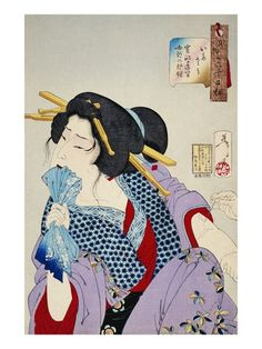 By Taiso Yoshitoshi