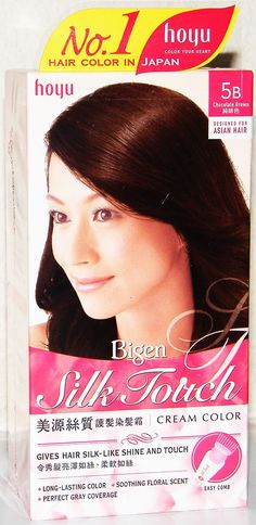 Bigen Silk Touch Hair Color 5B Chocolate Brown - 1 pc,(Hoyu). Gives hair silk-like shine and touch. Cream color. Long-Lasting Color. Soothing Floral Scent. Perfect Gray Coverage.