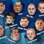 """Кого ще бият най-много в БОЙКОТ?    Всеки ден бившите министри от Правителството на националното съсипителство се изявяват в медиите, все едно не са подавали оставка. Само Повелителят на протестиращите в негова подкрепа прасета го няма – покрил се е и изпраща ЕсЕмЕс-и с текст """"Predatel""""на целия си телефонен указател."""