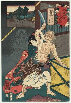 "KUNIOYOSHI (1797 - 1861): ""Okute: The Hag of the Lonely House,"" from the series ""Sixty-nine Post Stations of the Kisokaido Road, 1852-1853."" Fuji Arts indicates the hag (see also the Yoshitoshi image on this page) killed unborn babies to get the blood for her master. (Makes Grimm's Fairy Tales seem like ""Fractured Fairy Tales"" on ""The Rocky and Bullwinkle Show."")"