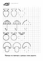 children activities, more than 2000 coloring pages Symmetry Worksheets, Tracing Worksheets, Preschool Worksheets, Preschool Activities, Children Activities, Preschool Writing, Free Preschool, Writing Activities, Visual Motor Activities