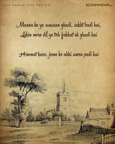 Sufi Quotes And Sayings Pictures Poetry Of Bulleh Shah Hindi