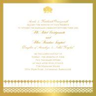 Wedding Invitations Blooming Vines Vegas Gold Wedding