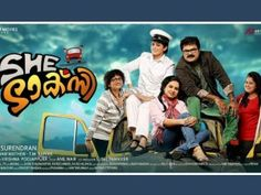 Watch She Taxi (2015) Malayalam full Movies online
