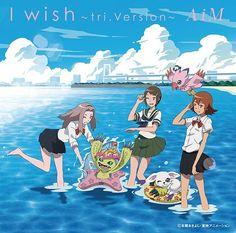 """Pronto ~ MV CD + DVD """"Me gustaría ~ tri.Version""""  Artista: AIM Fecha de Publicación: 1 de junio de 2016 Editorial: Dolly Music Publishing Editorial: King Records  #Digimon"""