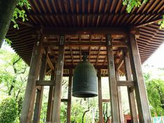 The temple bell  Japan