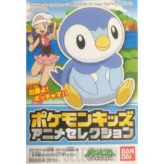 Pokemon 2010 Bandai Pokemon Kids Anime Selection Series Piplup Figure