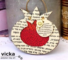 Items similar to Colorful hand made pomegranate Wall Hanging Decor, home blessing in english,holy bible, peace and love doves, hebrew text on Etsy Jewish Crafts, Jewish Art, Crafts For Kids, Arts And Crafts, Diy Crafts, Pomegranate Art, Hebrew Text, Christmas Gifts, Christmas Ornaments
